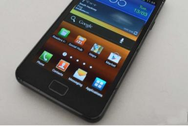 Samsung Galaxy S2 Android 4.2.2 Jelly Bean