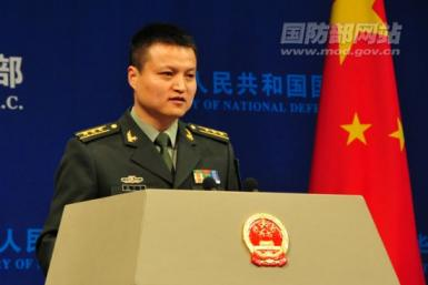 PRC Ministry of National Defense Spokesman Yang Yujun