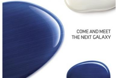Samsung Galaxy S3 Release Date - Press Invitation