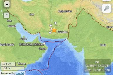 The Epicenter Of Iran Quake