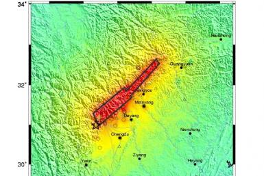 Sichuan Earthquake ShakeMap-May 12, 2008-USGS