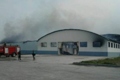 Jilin Poultry Factory Fire