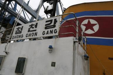 North Korea Chong Chon Gang