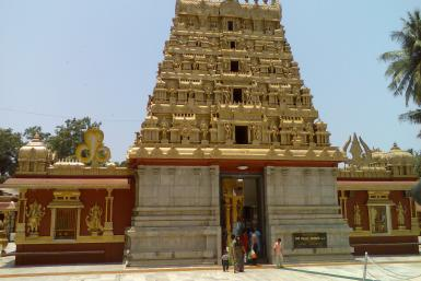 Kudroli Shree Gokarnanatheshwara Temple in Mangalore