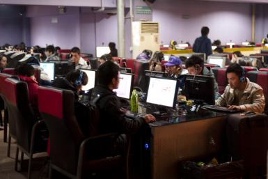China Internet Cafe 2011 Shutterstock