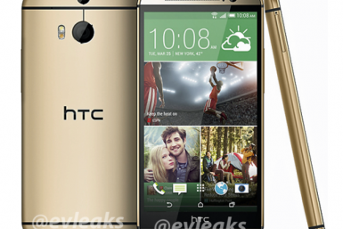 htc-one-2014-gold-press-shot-645x593