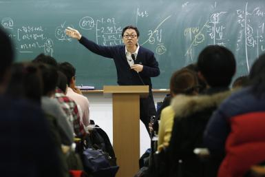 SouthKoreaeducation