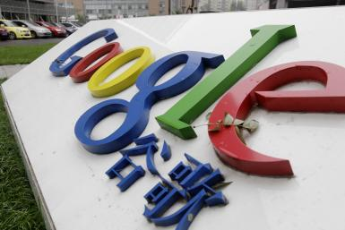 Google China alleged ban lifted