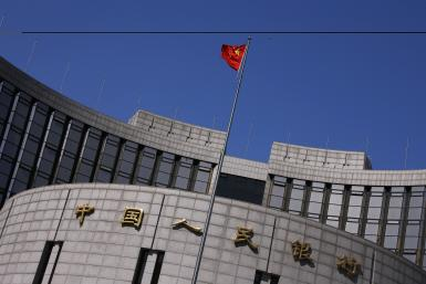 People's Bank of China_PBOC