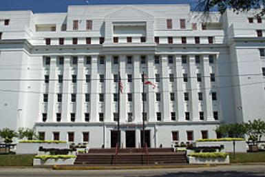 Alabama State House in 2009