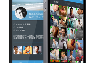 Gay dating apps in japan