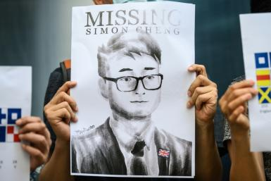 Activists in Hong Kong have been rallying in support of British consulate employee Simon Cheng, who has been detained by mainland authorities