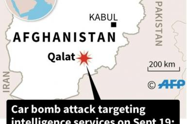 The blast in Qalat was just the latest in a string of deadly Taliban bombings across Afghanistan this week