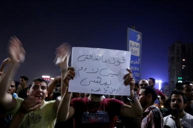 Dozens of people joined night-time demonstrations around Cairo's Tahrir Square
