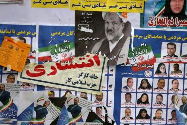 Election posters and fliers in the Iranian capital Tehran
