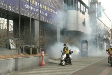 People in Daegu, South Korea, voice their concerns after a spike in new coronavirus cases. More than 80 members of Shincheonji Church of Jesus have now been infected. Daegu is the country's fourth-biggest city, with a population of over 2.5 million. One m