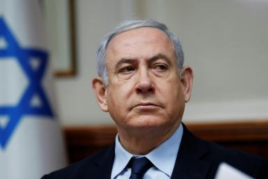 Prime Minister Benjamin Netanyahu will attend the opening of his corruption trial, becoming the first sitting Israeli premier to face criminal charges