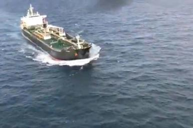 Iranian fuel shipment heads to Venezuela