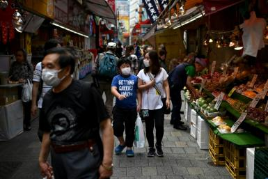 The Japanese economy is struggling with the impact of the coronavirus pandemic