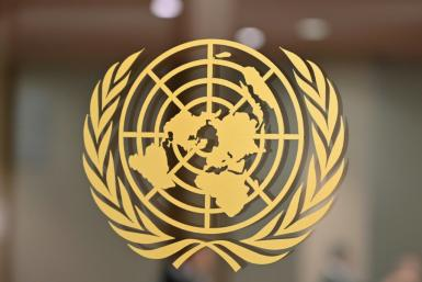 The United Nations logo