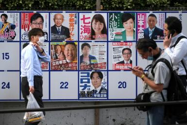 A record 22 candidates are running in the Tokyo election