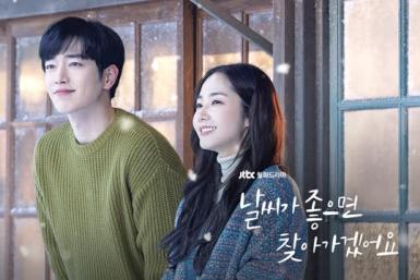 """JTBC K-drama """"I'll Go To You When The Weather Is Nice"""""""