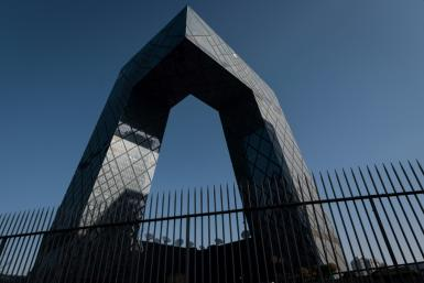 Chinese broadcaster CCTV's headquarters in Beijing