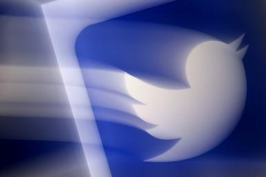 Twitter's managing director in India was summoned by police