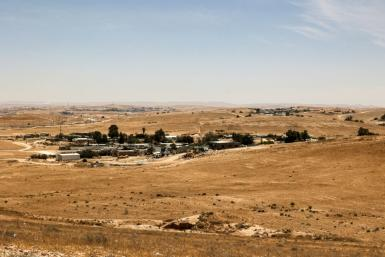 The vast majority of Israel's nearly 300,000 Bedouin live in the arid Negev in the south of the country, on the fringes of Israeli society