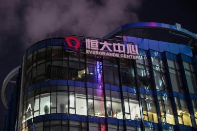 Concerns are mounting that the cash crunch at Evergrande -- which is struggling with more than $300 billion in liabilities -- could lead to contagion for the wider Chinese economy