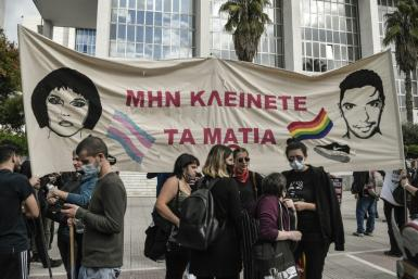 A Facebook group, Justice for Zackie, has called for a demonstration outside the Athens courthouse on the first day of the trial