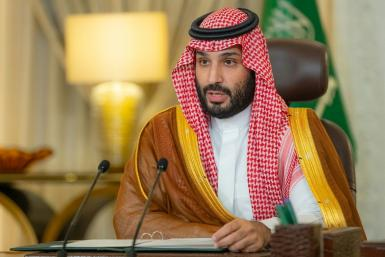 """Crown Prince Mohammed bin Salman delivers a speech at the opening of the """"Saudi Green Initiative"""" forum in Riyadh"""