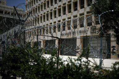 This file photo taken on May 20, 2020, shows a view of the fortified entrance of Lebanon's central bank in the capital Beirut amid the country's devstating economic crisis