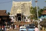 Treasure Trove Worth $23B Found in Indian Temple
