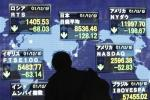 Asian Stocks Fall On Weak China Data