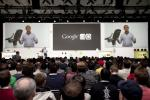 Google I/O Developers Conference Tickets Sells Out in a Flash But Not Everybody's Happy
