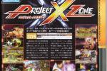 'Project X Zone' Release Date: Watch The New Epic First Trailer [VIDEO]