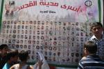 Palestinian Prisoners In Israel Press On With Hunger Strike