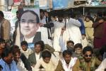 Pakistani Official Investigating PM's Corruption Scandal Found Dead
