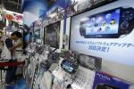Sony's PlayStation Vita Sales Quadruple In Japan Following Price Cut
