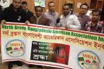 A New Bronx Tale: Bangladeshis Growing Borough Presence Creates Hope And Conflict