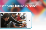 Apple Giving Away 150 Free WWDC Tickets To Students