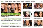 China's Baidu Paying $370M For PPS To Expand Video Content
