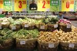 Veggies Push China Inflation Higher In April