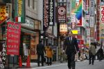 Japan Inflation At 5-Year High In Success For BoJ Policy