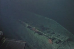 Japanese WWII Sub Found Off Coast Of Oahu