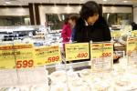 Japan Trade Deficit Narrows, But Still Worse Than Forecast