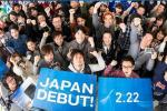 Sony Sold A Large Amount Of PS4 Consoles In Japan In 48 Hours