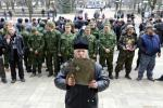 Ukraine Says It Has Begun 'Anti-Terrorist Operation'