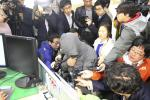 South Korean Ferry Captain Apologizes And Faces Criminal Investigation